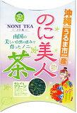 ノニ美人茶〜50g