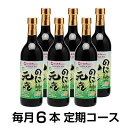 "Periodical purchase / ノニジュース Okinawa product 100% full ripeness ノニ undiluted solution now who every 720 ml of ""spirit"" *6 [free shipping] monopolizes 300 ml a month of *1 privilege ♪ ノニ section 《 first place - fifth place 》 belonging to every month, and can continue 《 first place 》 with +11 branch is 《 プレミアムノニ SOAP 》 present at the time of a notice in the 《 our store low 13%OFF 》 first time!"