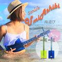 サンレレ 海遊び Sanlele Umi Ashibi:三線×ウクレレ【30日返金保証】