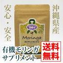 Moringa03_2