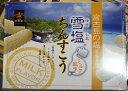 雪塩ちんすこうミルク風味(48個入)×2箱【送料無料】[沖縄,宮古島,スイーツ,贈り物,プレゼント]