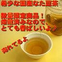 国産ナタマメ茶60g(2g×30包)【送料無料】【刀豆,ナタマメ,ナタ豆,なた豆,なたまめ,お茶,お徳用】
