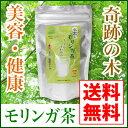 【モリンガ茶】水出しモリンガ茶(20包入り)(ティーパックタ...