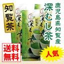 【送料無料】【話題】知覧深むし茶80g×3個セット【深蒸し茶...