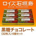 Kokutoutyoko32_6