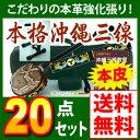 Sanshinkyouka_20set_