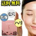 【ぬちまーす】【石鹸】『キメ細やかな輝くお肌へ。シルクソルトを30%使用』沖縄の美しいミネラル海塩を高配合したシルクソルトシープ..