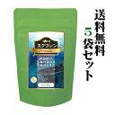 【送料無料】 スクワレンプレミアム90粒×5袋セット。純度99.9%の純粋なスクワレンオイル使用!