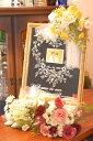 結婚式だけじゃない、ずっと使えるウェルカムボード。こちらは女性に人気のハートタイプ♪ウェルカムボード/Welcomeboard/ミラー(鏡)タイプ★「ハートデザイン」ブライダル/結婚式/写真も飾れます♪彫刻/オーダーメイド/名入れ/名前入れ<沖縄から送料無料でお届け!>
