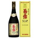 【送料無料】泡盛 菊之露VIPスタンダード五年古酒720ml30度×6本/5年古酒/菊の露/菊之