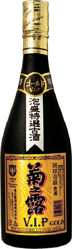 泡盛 菊之露VIPゴールド 八年古酒 720ml30度/8年古酒/菊の露/菊之露酒造/沖縄焼酎/沖縄お酒/琉球泡盛