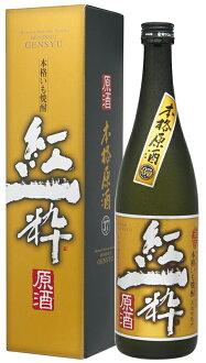 泡盛正宗馬鈴薯燒酒紅色的那個活潑麥芽 37 ° 720 毫升赫利俄斯酒廠有限公司 / 沖繩燒酒沖繩白酒琉球泡盛