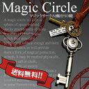 マジックサークル 魔法円の鍵