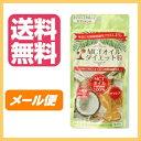 【ポイント5倍】MCTオイルダイエット粒 80粒 中鎖脂肪酸