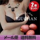 【ポイント5倍】AGUCHAN アグチャン -Sparkling Peach