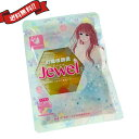 【ポイント3倍】お嬢様酵素 ジュエル jewel 1袋(85...