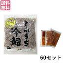 冷麺 韓国 そば粉 サンサス きねうち 冷麺 並 150g +スープの素セット 60セット