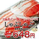 【やんばる島豚あぐー】 あぐー豚 ウデ しゃぶしゃぶ用100g アグー豚 沖縄 あぐー豚