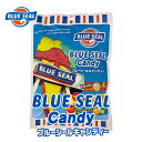 ブルーシールキャンディー(80g) BLUE SEAL バニラ マンゴー シークワーサー お土産 プレゼント ギフト ばらまき 限定