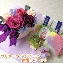 keiro-flower-a