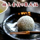 六花の精20個入【RCP】【10P09Jan16】