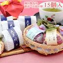母の日 風呂敷包み 菓音・六花の精詰め合わせ-15