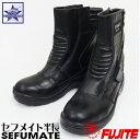 安全靴 作業靴 富士手袋工業 セフメイト 半長 9980 マ...