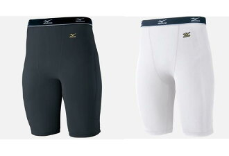 ★Mizuno Mizuno global elite bio gear spats sliding underwear 52CP-16009