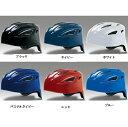 ミズノ ソフトボール用 キャッチャーヘルメット Mizuno 2HA580