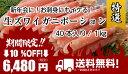 【生食可】生ずわい蟹 棒ポーション 30本・40本・50本入り 1キロ(500g×2P)化粧箱入り