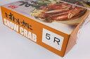 生ずわい蟹 ハーフポーションカット 特大(5L)サイズ 1.7キロ化粧箱入り