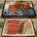 【送料無料】【レアサイズ】生タラバ蟹ハーフポーションカット 超特大(6 L)サイズ 2キロり