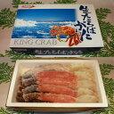 【レアサイズ】生タラバ蟹ハーフポーションカット 特大(5L)...