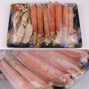 【バルダイ種】生ずわい蟹 特々大 5Rサイズ ハーフポーションカット お徳用800gパック...