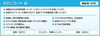 オキツモ耐熱潤滑離型剤ボロンコート【白】480ml