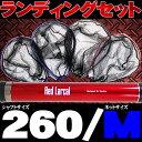 ─╢╛о╖╤╢╠д╬╩┴д╚е═е├е╚д╬2┼└е╗е├е╚ Red Larcal (еье├е╔ещб╝елеы) 260 ещеєе╟егеєе░е═е├е╚Mе╗е├е╚ (190140-190151)б├ещеєе╟егеєе░е─б╝еы ╢╠д╬╩┴ е┐ет╠╓ ╩┴ ├╕┐хе╨е╣ е╖ечев екеле├е╤еъ ─рдъ еве╕еєе░ есе╨еъеєе░ е┘еде╚ ещеєе╟егеєе░е═е├е╚
