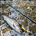 渓流用トラウトロッドGstream EvoTrout Chutar(ジーストリーム エボトラウト シュターレ) GST-53UL (goku-952985) ニジマス アマゴ イワナ ヤマメ 渓流 ストリーム トラウト ルアー ベイトフィネス