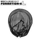 е┘еде╖е├еп е╚ещедеведе╞ер ╗═д─└▐дъещеєе╟егеєе░е═е├е╚ FORMATION-X L(basic-460828)б├ещеєе╟егеєе░е─б╝еы ╢╠╠╓ е┐ет╠╓ ├╕┐хе╨е╣ е╖ечев ╟╚╗▀╛ь екеле├е╤еъ ─рдъ ─р╢ё е╖б╝е╨е╣ еыевб╝ е╒еге├е╖еєе░ еиеоеєе░ е┘еде╚ екб╝е╨б╝еые╒еьб╝ер еще╨б╝е═е├е╚ (pickup)