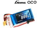 Gens Ace製 11.1V 800mAh 40C 3S 高性能 バッテリー DTS 200 対応 (ga-b-40c-800-3s1p-jst) |ラジコンヘリ関連商品 ドローン