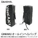 е└едея GINKAKU екб╝еыедеєд╪дще╨е├е░ е╓еще├еп G-231 [ginkaku-073431]б├е╪еще╓е╩═╤╔╩ д╪дще╨е├е░ еэе├е╔е▒б╝е╣ епе├е╖ечеє д╪дщ╞╗╢ё Daiwa е░еэб╝е╓ещеде╔ ╢ф│╒ snow peak