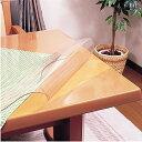 テーブルマット 両面非転写テーブルマット (非密着性タイプ)定型サイズ(約90×120cm) 2mm厚 テーブル テーブルマット ビニールマ..