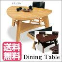 ダイニングテーブル 135cm BAR2 ナチュラル ブラウン ダイニング 食卓テーブル テーブル カフェテーブル 木製 北欧 トライアングル 変形