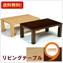送料無料 座卓 折りたたみ 軽量 ローテーブル 折脚 テーブル 机 木製 日本製 幅80