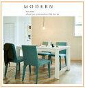 ダイニングテーブルセット ダイニングセット5点セット シンプル 食卓5点セット ホワイト 140cm 北欧 いす チェアー 鏡面仕上げ