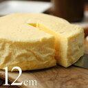 やわらかスフレチーズケーキ 石窯焼きスフレ 12cmアーリバ...