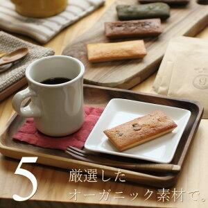 オーガニックパウンドケーキ・ コーヒー グリーンパウンズ・ パウンドケーキ スイーツ プレゼント