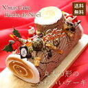 クリスマスケーキ 2...