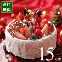 クリスマスケーキ予約2019ホワイトクリスマス15cm(5号)(目安・4-6名分)クリスマスパーティーいちごケーキ数量限定飾りキャラクター2人ピックかわいいおしゃれ送料無料カトルフィユ広島