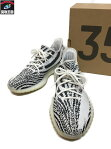 adidas YEEZY BOOST 350 V2 ZEBRA CP9654 (28cm)