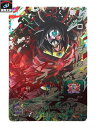 ブロリーダーク(SH7-SEC2) スーパードラゴンボールヒーローズ【中古】 値下